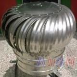 青州三缘温控设备有限公司生产的水帘质量,价格,诚招各地代理商
