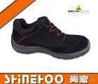 上海市代尔塔透气轻便型安全鞋