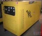 上海市15KW柴油发电机/静音式柴油发电机/进口柴油发电机