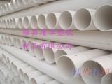 临沂PE农田灌溉管生产批发18751407689,报价销售