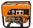 上海市小型汽油发电机/进口汽油发电机价格/厂家汽油发电机