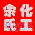 宝红6B红/57:1红