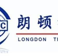 老挝语翻译西安老挝语翻译西安翻译公司