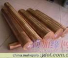 环保T2紫铜棒,导电红铜棒,铜排,中冶批发