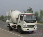 随州福田6方混凝土搅拌运输车,专业生产福田系列混凝土搅拌运输车