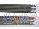 D146耐磨焊条 D146堆焊焊条 D146耐磨堆焊焊条