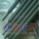 D717碳化钨气焊条、D717耐磨焊条、D717堆焊焊条