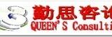 上海勤思1月25-26日量规与仪器校验管理培训