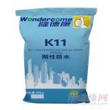 隆德康K11刚性防水砂浆