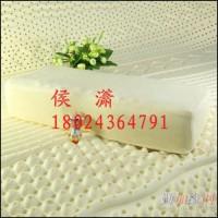 乳胶海绵枕头