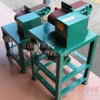 广东供应电动单相塑胶抛光机、塑胶专用抛光机