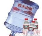 桶装饮用水