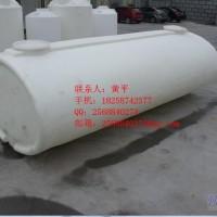4吨卧式运输水箱/4立方工程供应水箱/4000L工程储水桶/车载运输桶