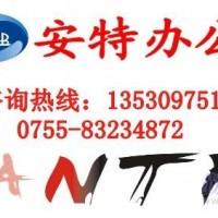 深圳惠普墨粉盒深圳市惠普硒鼓