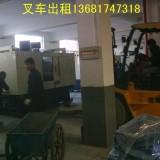 上海嘉定区叉车出租-徐行镇叉车出租-设备进出场安装