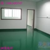扬州环氧树脂地坪施工工艺,环氧树脂地坪生产厂家