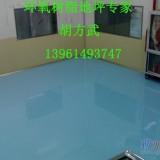 扬州环氧树脂地坪价格,徐州环氧地坪,环氧树脂地坪施工方法