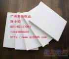 东莞PVC体育场地板厂家,惠州雪弗板厂家,江门安迪板生产厂