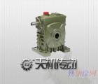 单段蜗轮变速机厂家 纺织机械 东莞天机牌