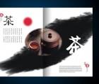 广州书刊杂志印刷广告海报 印刷贺卡印刷包装印刷