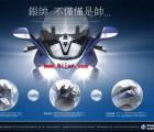 会员卡喷画X架子海报 吊旗工作证门禁卡PVC名片印刷厂