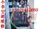 闵行专业电动机线圈维修 水泵电机异响维修 工业风机维修