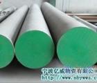 德国撒斯特GS-2311塑胶模具钢_宁波亿威厂家直销