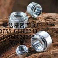 供应冷墩压铆螺母S-M4-1 铆螺母S-M5-1 S-M3-1铁质压铆螺母