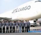 发FedEx DHL快递到越南,深圳到越南专线双清派送送到门
