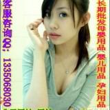 上海市进口婴儿奶粉婴儿纸尿裤等母婴用品廉价批发销售/招聘网店代销与代理