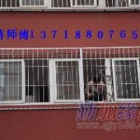 北京阳台不锈钢防盗窗防护栏专业安装防盗门防盗网