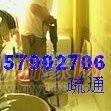 昆山张浦疏通下水道5790昆山千灯疏通下水道电话2706