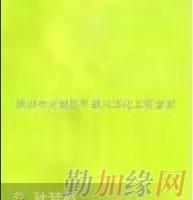 国产OB-1增白剂