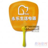 上海2元礼品大展销|上海促销礼品扇子印刷定做绝对上海最低批发价格