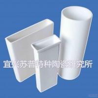 ABS塑胶粗化槽降三价铬陶瓷胆