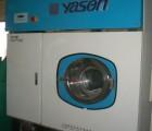 安阳低价转让某干洗店二手干洗机水洗机全套