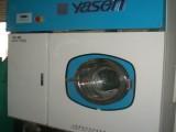 郑州8干洗机价格/河南郑州干洗机价格:郑州洁神洗涤设备销