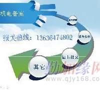 上海二手仪器报关代理旧仪器进口手续代