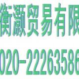 广州制作进口红酒中文标签