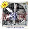 供应温控设备*养殖温控设备*畜牧养殖温控设备*温控机械―青州三缘温控设备厂