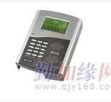 杭州供应263企业邮箱263企业邮箱核心代理商