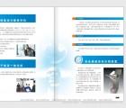 广州印刷东圃彩色印刷黄村 精装书印刷厂印刷网触摸面板
