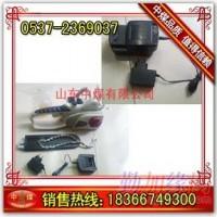 充电链锯 18v充电式电链锯