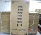 郑州纸箱厂 郑州牛皮纸箱制作机构