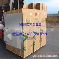 专业生产销售纸箱夹、冰箱夹、抱箱夹