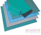深圳工作台胶垫,防静电台垫,防静电地垫,防静电橡胶垫,防静电价格,中国防静电地垫厂