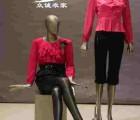 广州品牌折扣女装店加盟注意事项―众诚衣家