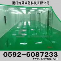 自流平地坪工业地板漆防尘地板