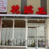 南京新街口肯德基门-13905134622