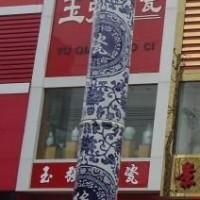 陶瓷景观灯 陶瓷灯柱 青花瓷灯柱 青花瓷门柱